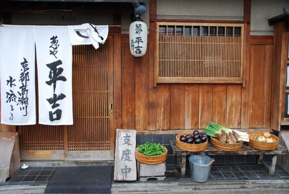 Choses étranges à Kyoto (4)