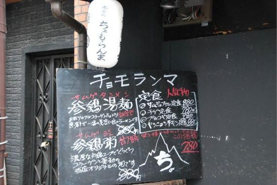 Japonais (4)