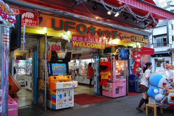 Jeux vidéos au Japon (1)