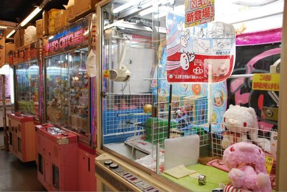 Jeux vidéos au Japon (3)