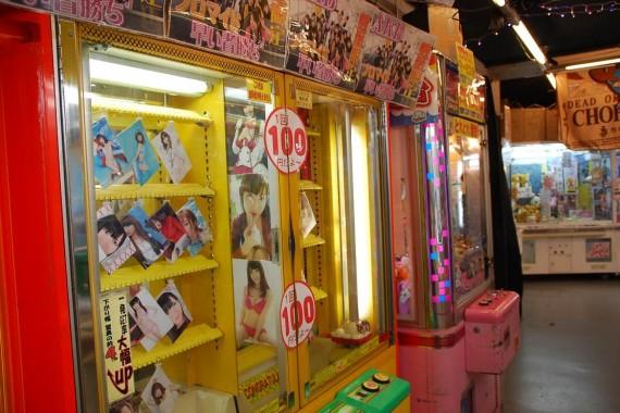 Jeux vidéos au Japon (4)