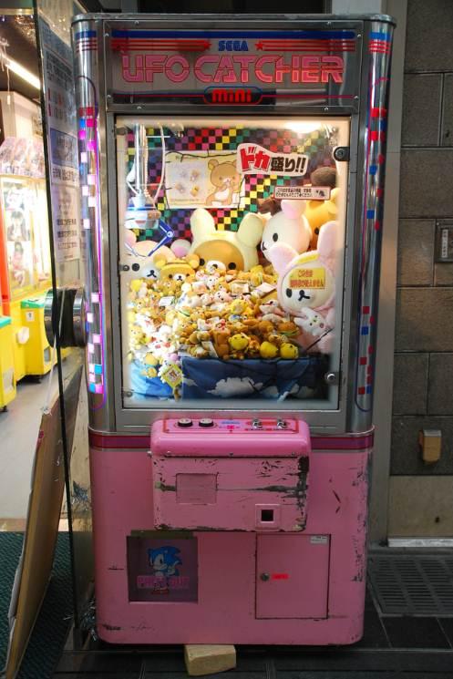 Jeux vidéos au Japon (5)