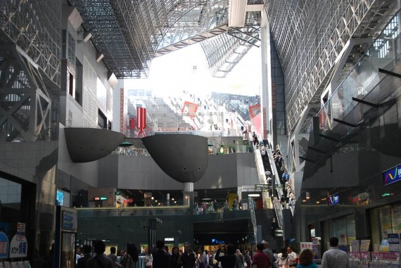 Kyoto central station (1)