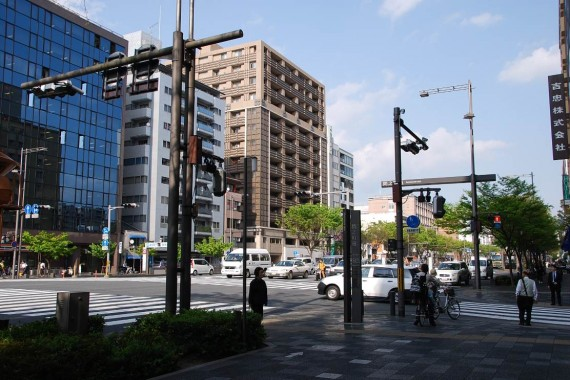 Kyoto moderne (2)