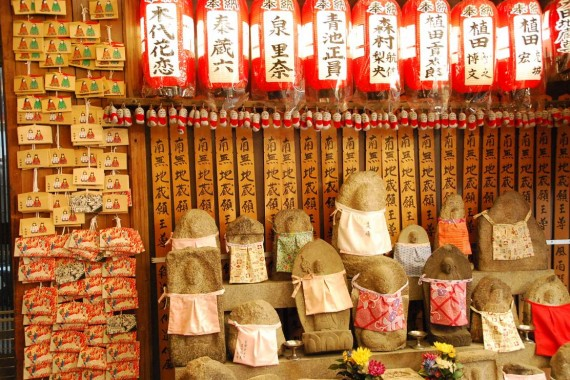 Lanternes à Kyoto (10)