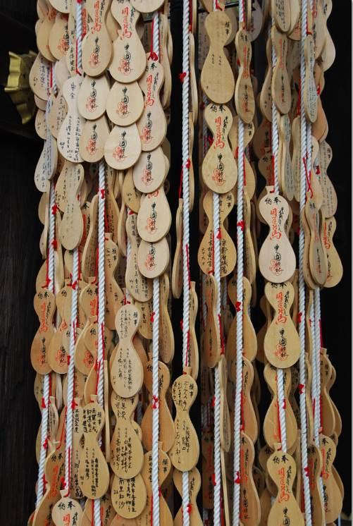 Lanternes à Kyoto (11)