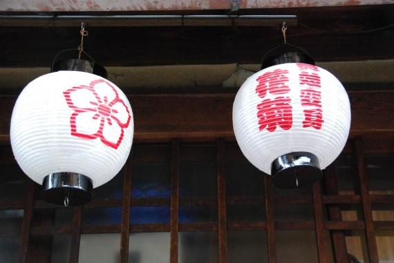 Lanternes à Kyoto (2)