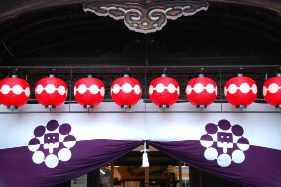 Lanternes à Kyoto (4)