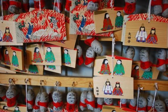 Lanternes à Kyoto (7)
