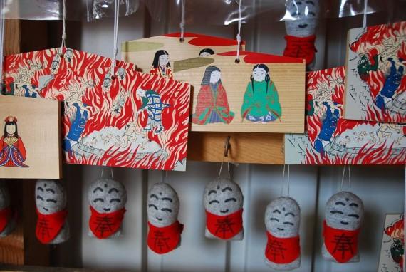 Lanternes à Kyoto (9)