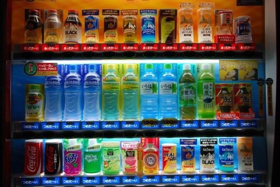 Les distributeurs (2)