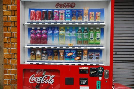 Les distributeurs (3)