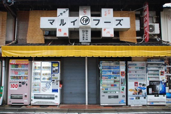 Les distributeurs (4)