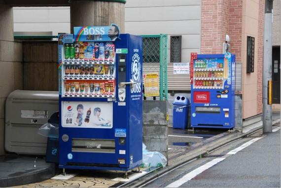 Les distributeurs (5)