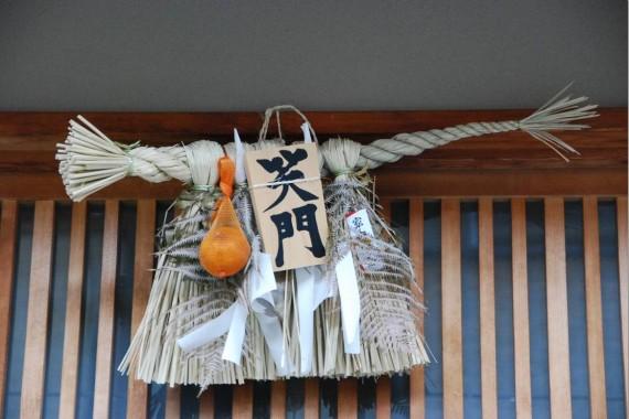 Maison traditionnelle de Kyoto (1)
