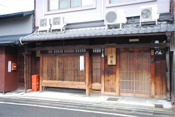 Maison traditionnelle de Kyoto (2)