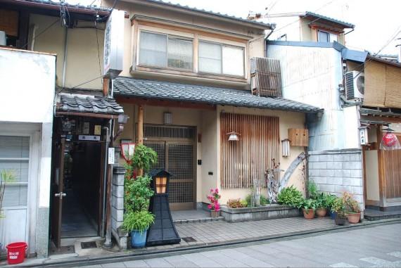 Maison traditionnelle de Kyoto (3)