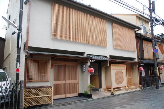 Maison traditionnelle de Kyoto (4)