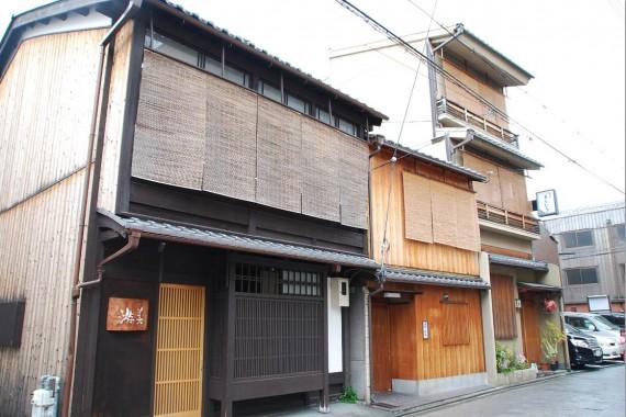Maison traditionnelle de Kyoto (5)