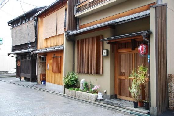 Maison traditionnelle de Kyoto (6)