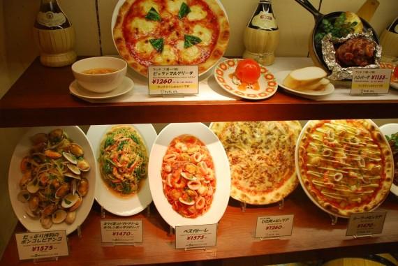 Nourriture en plastique au Japon (1)