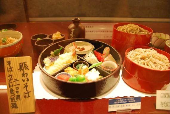 Nourriture en plastique au Japon (10)