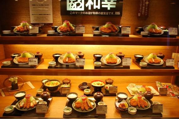 Nourriture en plastique au Japon (11)