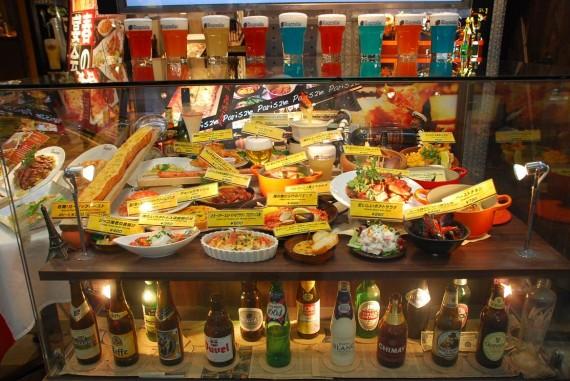 Nourriture en plastique au Japon (14)