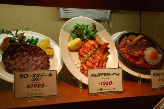 Nourriture en plastique au Japon (2)