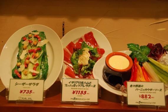 Nourriture en plastique au Japon (3)