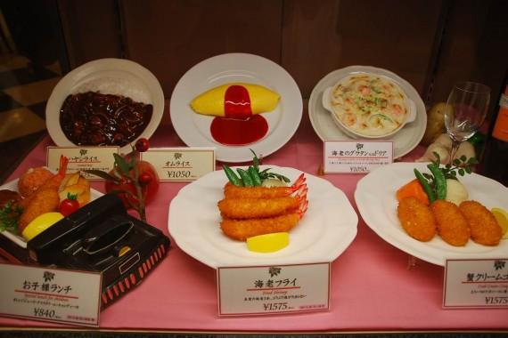 Nourriture en plastique au Japon (4)