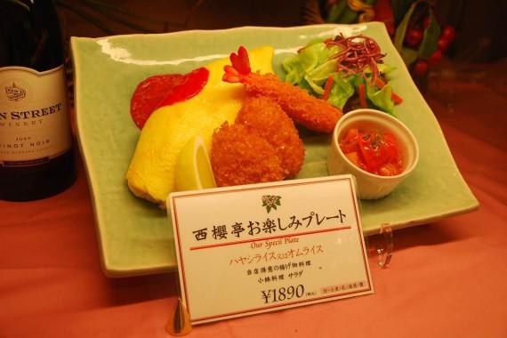 Nourriture en plastique au Japon (5)