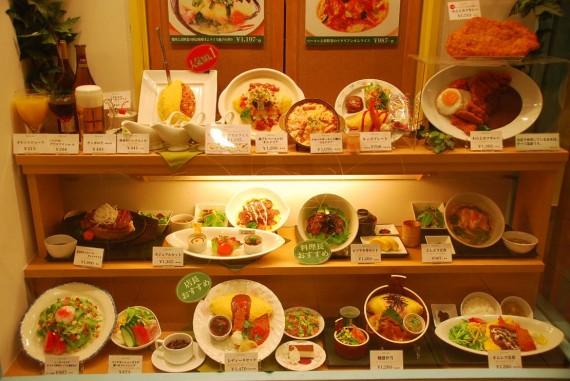 Nourriture en plastique au Japon (6)