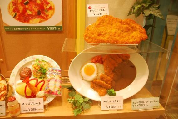 Nourriture en plastique au Japon (7)