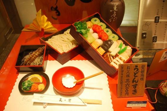 Nourriture en plastique au Japon (8)