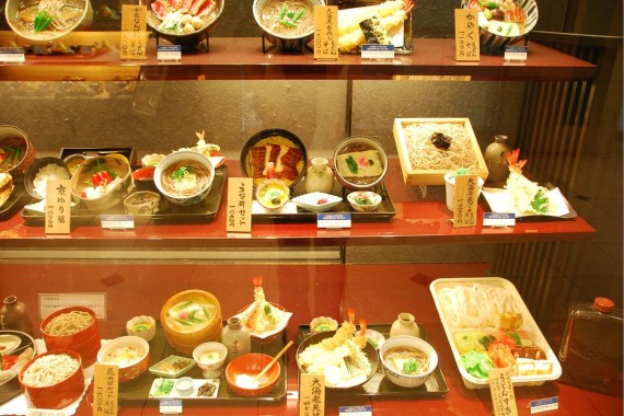 Nourriture en plastique au Japon (9)