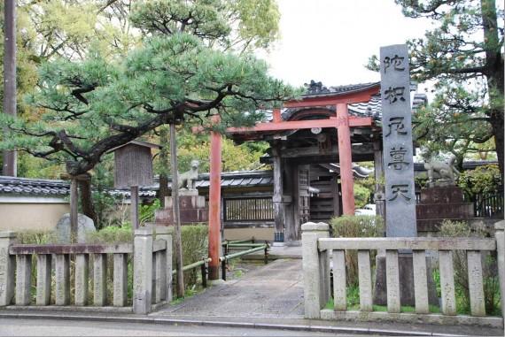 Temples de Kyoto (1)