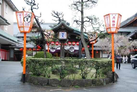 Temples de Kyoto (2)