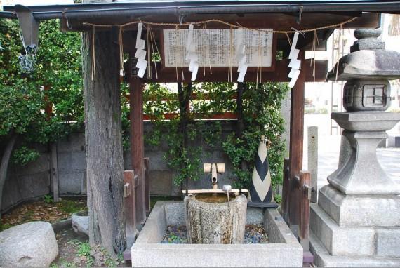 Temples de Kyoto (3)