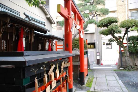 Temples de Kyoto (4)