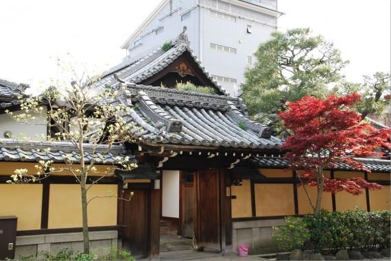 Temples de Kyoto (6)