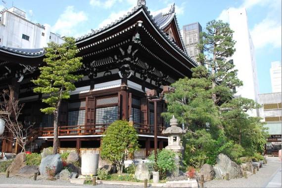 Temples de Kyoto (7)