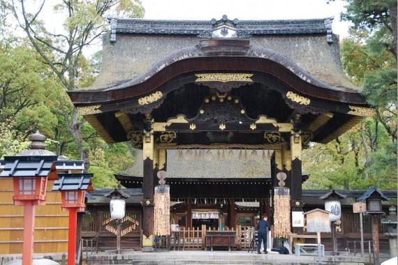 Temples de Kyoto (8)