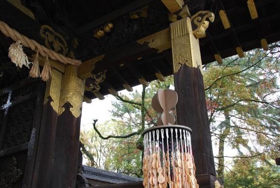 Temples de Kyoto (9)