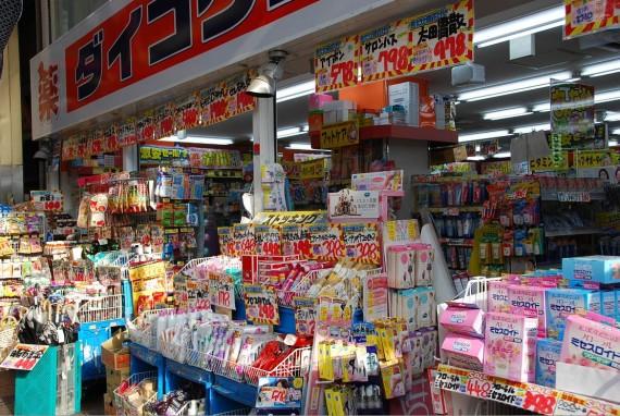 Vitrines des magasins Kyoto (1)