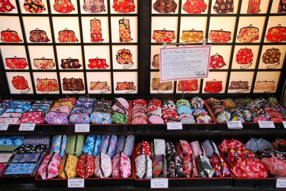 Vitrines des magasins Kyoto (2)