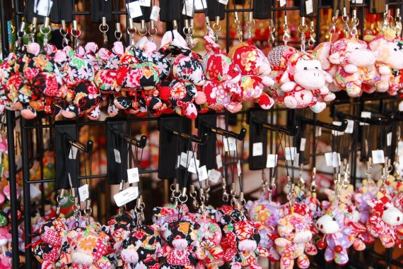 Vitrines des magasins Kyoto (4)
