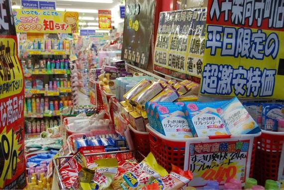 Vitrines des magasins Kyoto (6)
