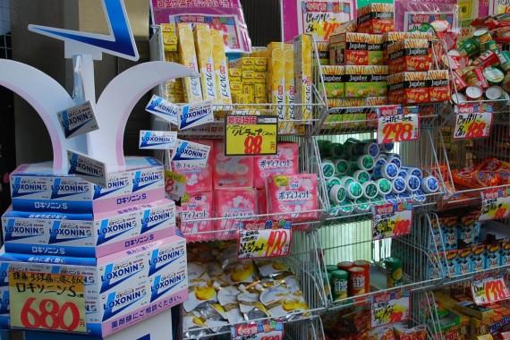 Vitrines des magasins Kyoto (7)