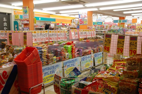 Vitrines des magasins Kyoto (8)